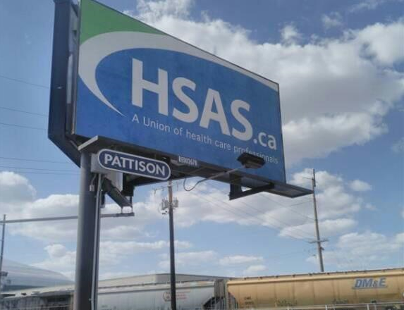 HSAS Billboards – City